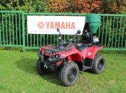 Yamaha YFM 450 KODIAK T3 + Anti limaces T24 - 28 ATV & Quad