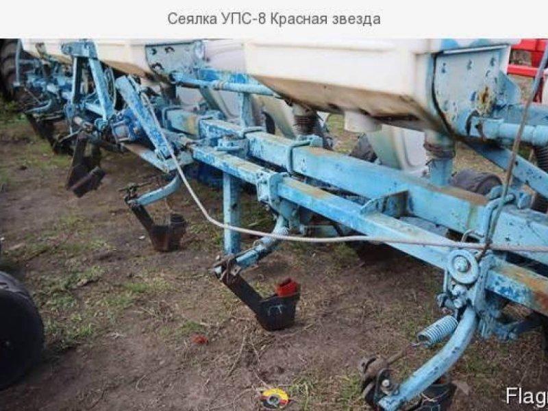 Gareeggenfelder des Typs CHERVONA ZIRKA УПС-8, Gebrauchtmaschine in Херсон (Bild 3)