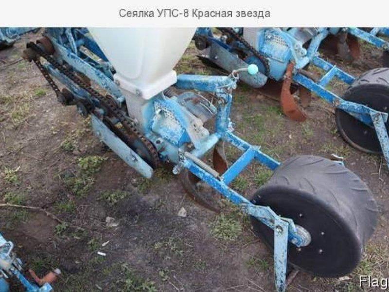 Gareeggenfelder des Typs CHERVONA ZIRKA УПС-8, Gebrauchtmaschine in Херсон (Bild 2)
