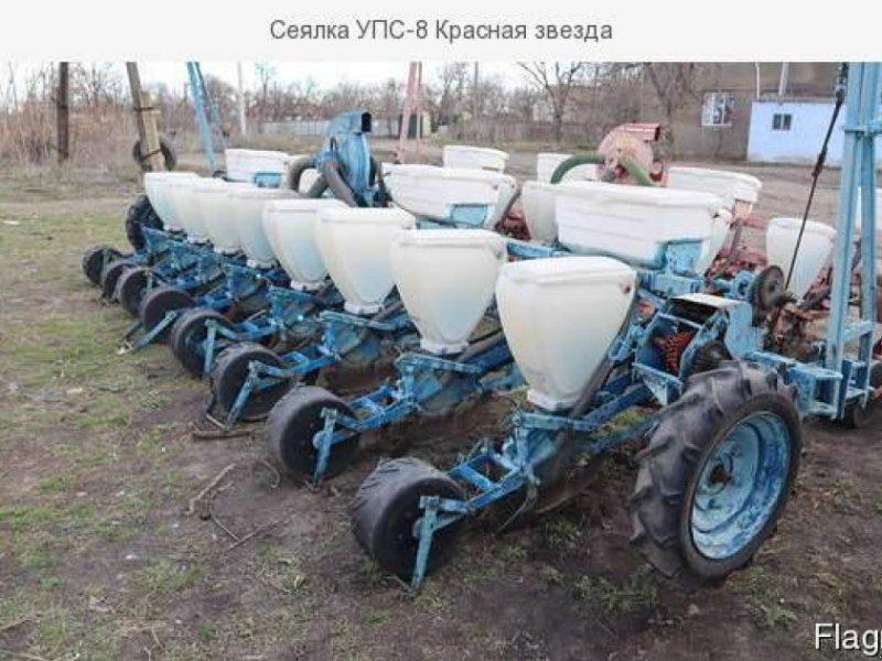 Gareeggenfelder des Typs CHERVONA ZIRKA УПС-8, Gebrauchtmaschine in Херсон (Bild 4)
