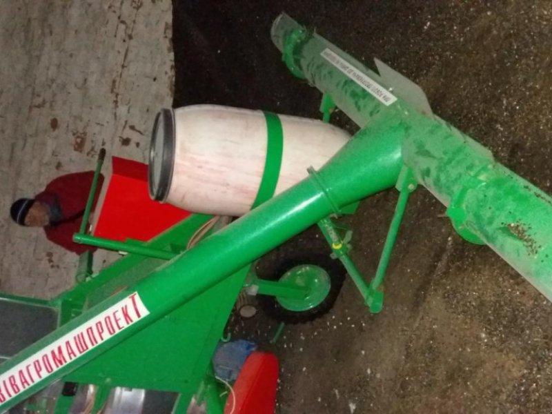 Güllescheibenegge tip Amazone UG 3000, Gebrauchtmaschine in Суми (Poză 4)
