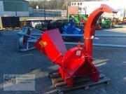 Holzhacker & Holzhäcksler типа Rebak WCX 5, Neumaschine в Lingen