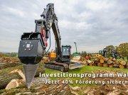 Holzspalter des Typs Reil & Eichinger KS, Neumaschine in Nittenau