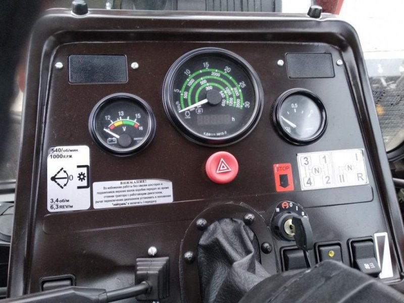 Hopfentraktor типа Belarus Беларус-320.5, Neumaschine в Вишневе (Фотография 7)