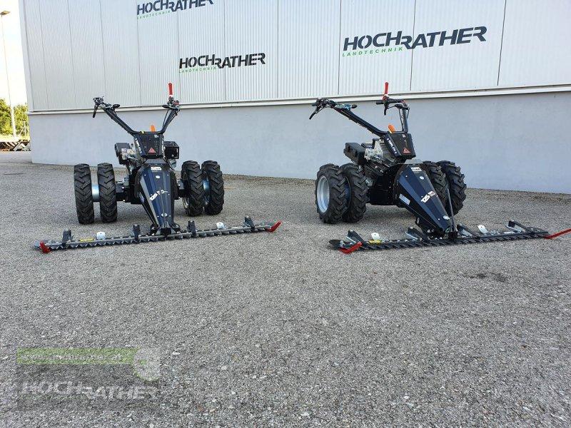 Motormäher типа Köppl Atra, Neumaschine в Kronstorf (Фотография 1)