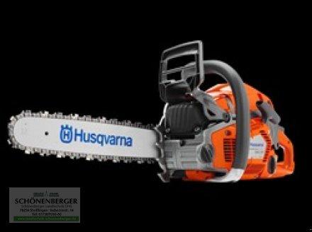 """Husqvarna 560 XP 18"""" Моторная пила и кусторез"""