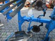 Pflug типа Lemken Opal 110 erweiterungskörper, Gebrauchtmaschine в Markt Schwaben