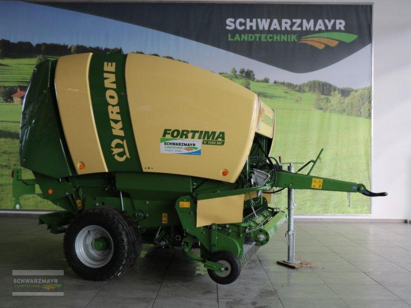 Rundballenpresse типа Krone Fortima V 1500 MC Hydr., Neumaschine в Gampern (Фотография 1)