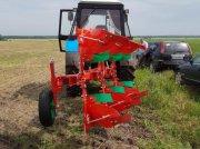 Scheibenpflug des Typs Agro-Masz POM3, Gebrauchtmaschine in Луцьк