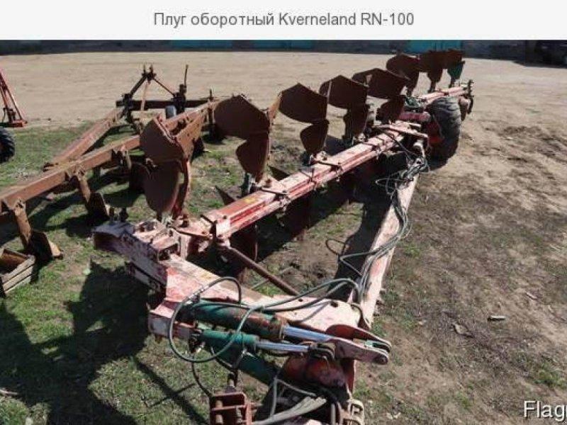 Scheibenpflug des Typs Kverneland Accord RN 100, Gebrauchtmaschine in Херсон (Bild 5)