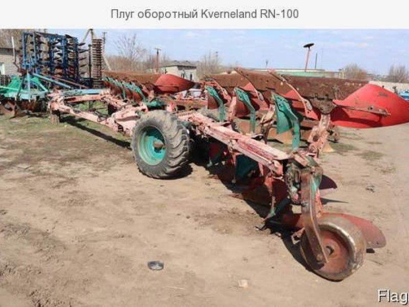 Scheibenpflug des Typs Kverneland Accord RN 100, Gebrauchtmaschine in Херсон (Bild 1)