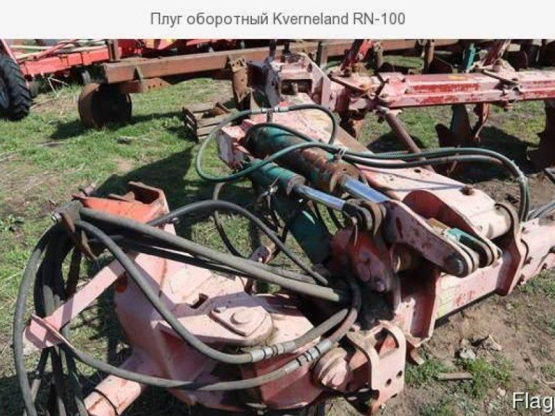 Scheibenpflug des Typs Kverneland Accord RN 100, Gebrauchtmaschine in Херсон (Bild 2)