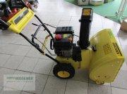 Kärcher STH 5.56 W Шнекороторный снегоочиститель
