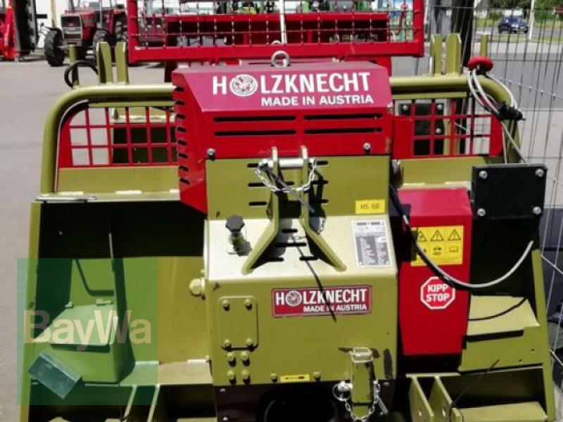 Seilwinde des Typs Holzknecht HS 66, Gebrauchtmaschine in Sulzbach-Rosenberg (Bild 1)