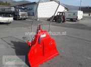 Seilwinde типа KMB 4,5 T, Gebrauchtmaschine в Kirchdorf