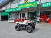 Siloentnahmegerät & Verteilgerät типа Access Motor Quad Shade Extrem 850, Gebrauchtmaschine в Bruck
