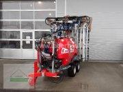 Sonstige Düngung & Pflanzenschutztechnik des Typs Wanner WANNER TUNNELSPRITZE K1500, Gebrauchtmaschine in Wolkersdorf