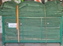 Sonstige Fütterungstechnik типа Huesker Silage safe, Gebrauchtmaschine в Dinkelsbühl (Фотография 1)
