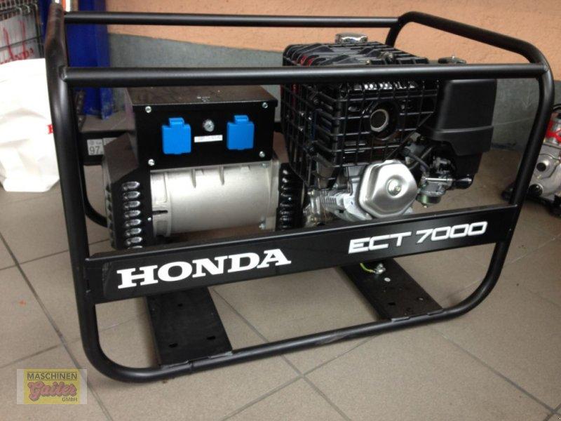 Sonstige Hoftechnik типа Honda ECT 7000, Vorführmaschine в Kötschach (Фотография 1)