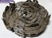 Deutz-Fahr Chain 06547408 Другое
