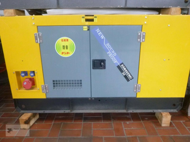 Sonstiges des Typs Sonstige Kk-30 Aggregat Stromaggregat, Neumaschine in Gevelsberg (Bild 1)