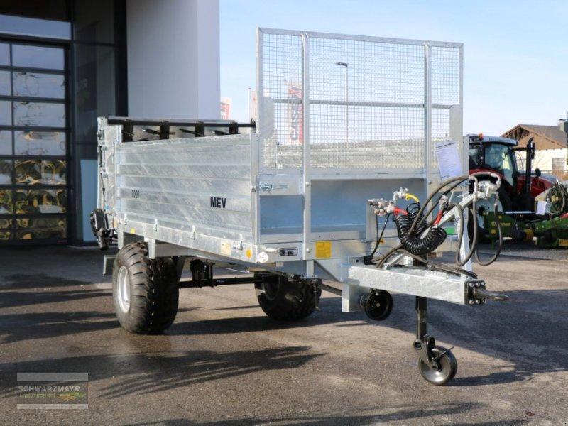 Stalldungstreuer типа Sonstige Universalstreuer 7000, Neumaschine в Gampern (Фотография 3)