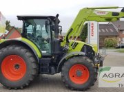 CLAAS ARION 530 CMATIC CIS+ Трактор