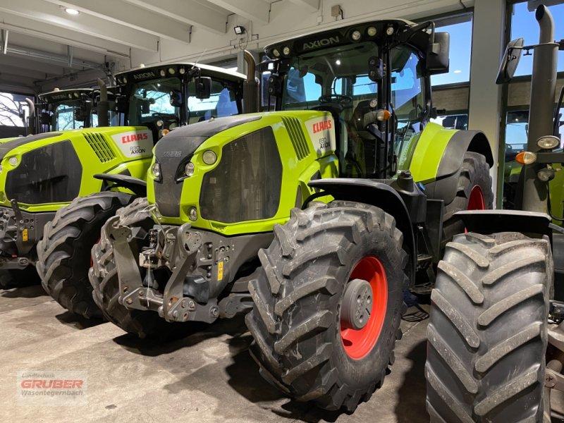 Traktor del tipo CLAAS Axion 830  CMATIC CEBIS, Gebrauchtmaschine en Dorfen (Imagen 1)