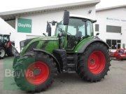 Fendt 516 VARIO S4 Profi   # 141 Тракторы
