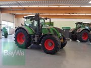 Traktor des Typs Fendt 720 Vario S4 Profi, Gebrauchtmaschine in Bamberg