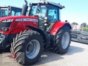 Massey Ferguson MF 7718 S Exclusive Тракторы