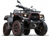 Herkules Gladiator BlackRock ATV & Quad