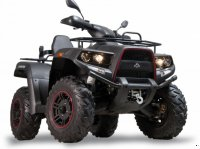 Herkules Gladiator Black Rock T6 ATV & Quad