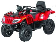 Arctic Cat  700 i TRV T3 ATV & Quad