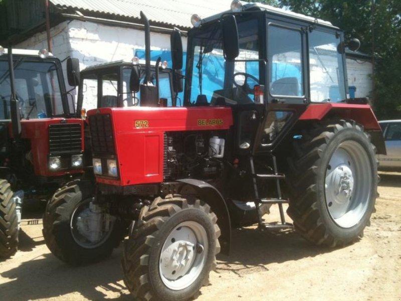 belarus Беларус 572 tractor Кіровоград